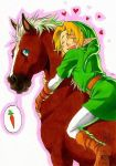 ...my lovely Epona by Rey-HANA