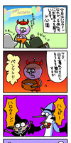 RegularShow Halloween Comic (Japanese) 1 by OysteIce