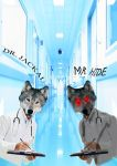 DR. JACKAL AND MR. HIDE by Chaos-the-annoying