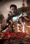 Avengers: Age of Ultron Teaser Poster by SkinnyGlasses