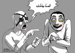Authority Blindness by 3Ali