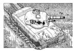 Future Tank 3 by Frohickey