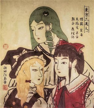 Three Beauties of the Gensoukyou by smen1884