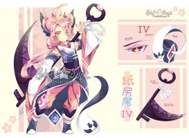 [CLOSED thank you]Paper Tail IV-I'm Pinky by Skf-Adopt