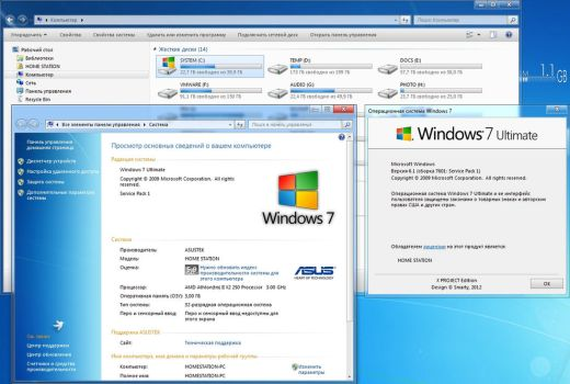 Windows 7 New Logo and Icons (eng) by Shikharev