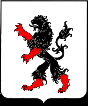 Coat of Arms by arcadianemperor