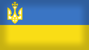 Naval flag of the Ukrainian People's Republic by Xumarov