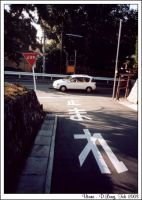 Utano Junction by anotherview