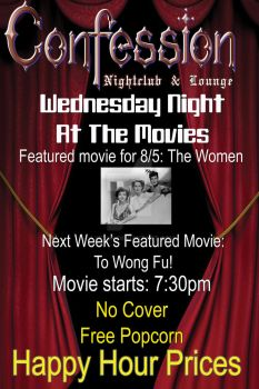 Wed Movie Night Poster/Ad by Lyetur