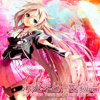 IA - Six Trillion Years and Overnight Story by Vocalmaker