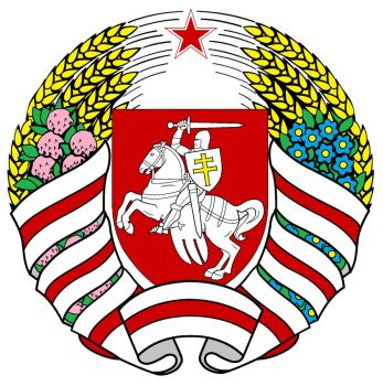 Emblem of Republic of Belarus by FinnishEcoSocialist
