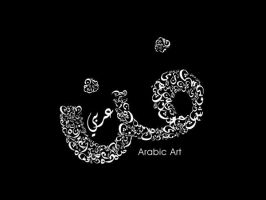 Arabic Art by imcreative