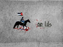 we.all.gaza by alfahim