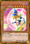 Dark Magician Girl [OCG] by BatMed
