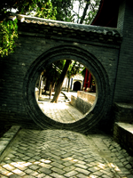 China: The Hole in the Wall by Shannara-Queen