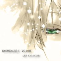 Soundless Voice Cover by Neroamee