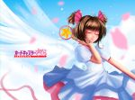 +Sakura Card Captors - Fanart+ by MYKProject