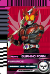 Form Ride Agito Burning by Mastvid