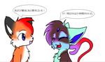 .:RQ:. Speaking Japanese by Freeze-pop88