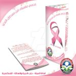 prevention of Breast cancer - Fjparty by ahmadhasan