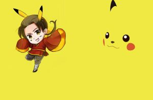 Pikachu China by 1stawesome