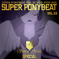 Super Ponybeat Vol. 033 Mock Cover by TheAuthorGl1m0