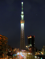 Christmas SkyTree by afsan-deviant