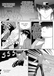 P142-CH7 The Nightmare Virus by Emi-Chan92