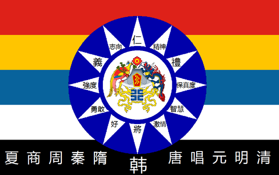 Alt - Republic of China (Greater China) by Sharklord1