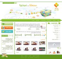 website for school by moslima