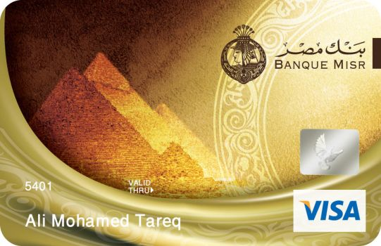 misr bank card 14 by mousallm