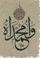 calligrapher Mohammad Haddad 8 by ACalligraphy
