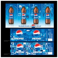 PEPSI - choreography PACKAGING by rodrigozenteno