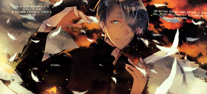[viktor nikiforov]-Let it Out by kanall