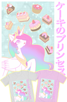 celestia's dream shirts by RainbowChaserrr
