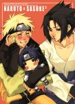 Naruto: The Replacement by ippus