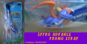 'Anime' Spyro Advance Strap by RadSpyro