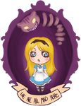 We are all mad here by ChibiEdwardo