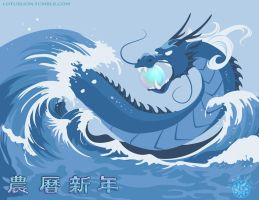 Year of the Water Dragon by Naryu