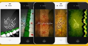 Iphone 4 wallpapers for Eid in Syria by moslem-d