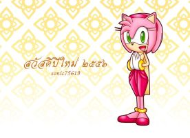 Happy New Year 2013 by sonic75619