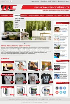 Multi Copy Home Page 2 by Oleann