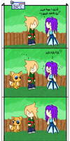 BRC 2: Awkward Moment Fox by Ron4Life
