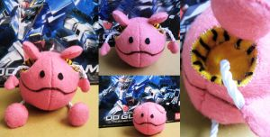 Haro from Gundam by youtastelikecookies