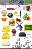 P01_Icons_Set by dstyler