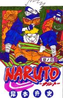 naruto manga cover 3 by frecklesmile