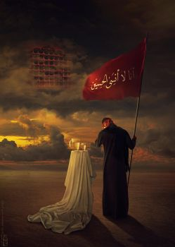 I Don't Forget Hussain by HasanMHM