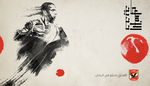 ART - Ahly in Japan campaign 2 by endlessway