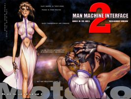GitS_Man_Machine_Wallpaper by night-wolf23
