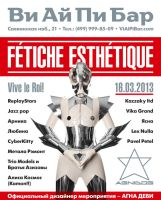 Fetiche Esthetique by AgnaDevi